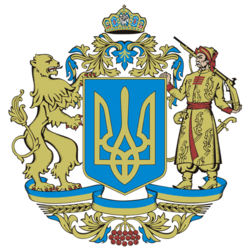 Large_Coat_of_Arms_of_Ukraine