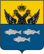 150px-Coat_of_Arms_of_Ostashkov_(Tver_oblast)