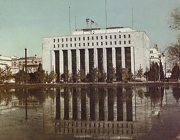 GHQ_building_circa_1950