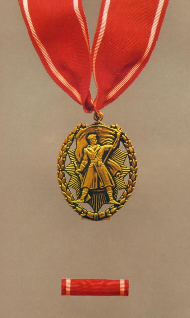 ордена социалистической федеративной республики югославии БлаБлаКар