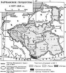 Карта варшавского герцогства