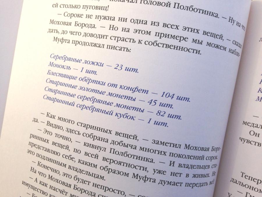 IMG_1237
