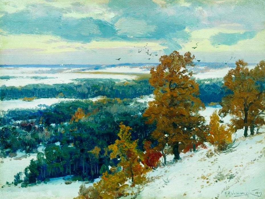 Овражек, 1907,Омский областной музей изобразительных искусств им. М.А.Врубеля.jpg