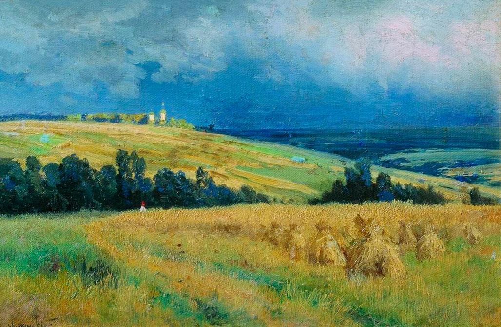 Нивы, 1892, Бердянский художественный музей имени И.И. Бродского.jpg