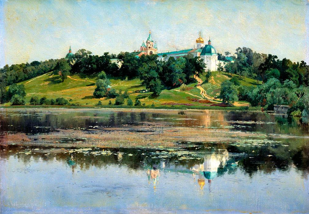 З   Государственное музейное объединение Художественная культура Русского Севера.jpg