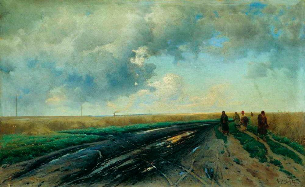 Дорога после дождя, 1887,Государственный Русский музей.jpg