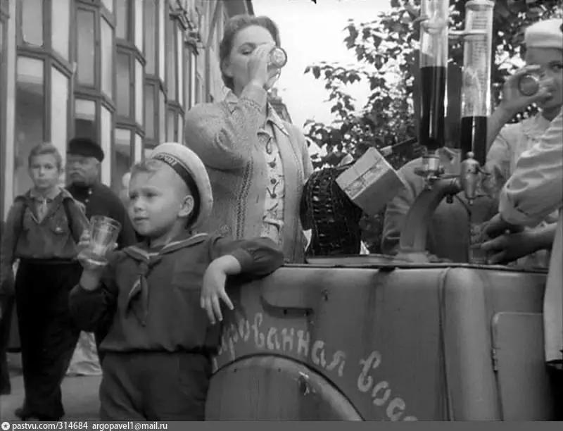 """А это кадр из любимого фильма """"Евдоким и Евдокия"""" ( время предвоенное насколько помню)."""