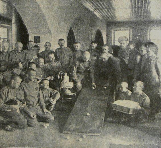 1916 год. Журнал Нива, Общественное достояние, https://ru.wikipedia.org/w/index.php?curid=2376821