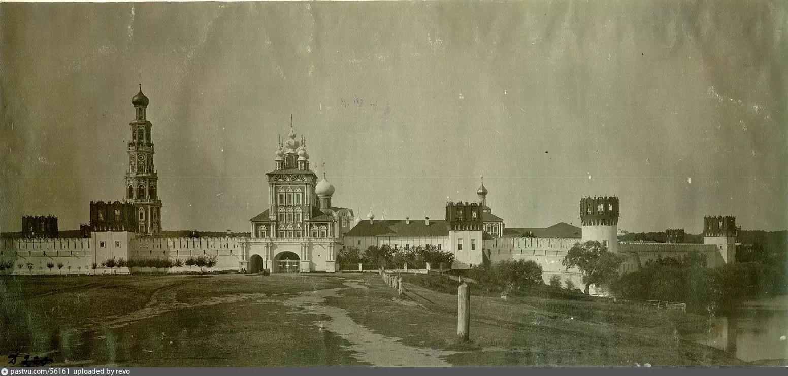 1890-1898 гг