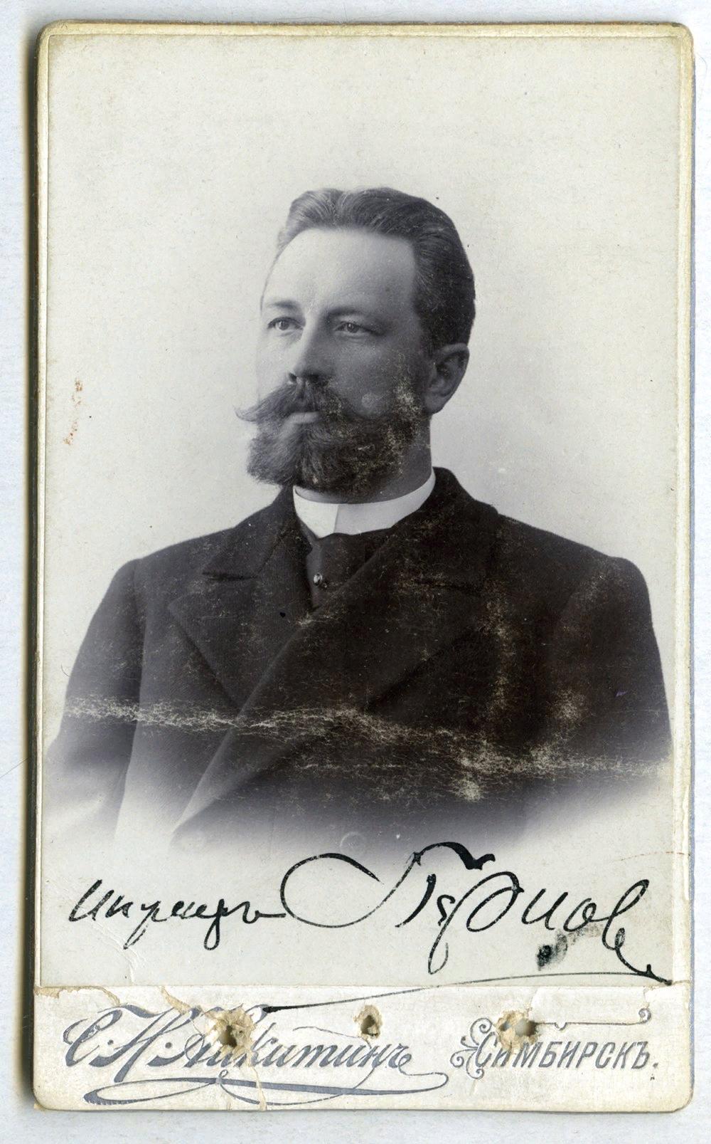 Инженер путей сообщения Пётр Николаевич Перцов 1857-1937