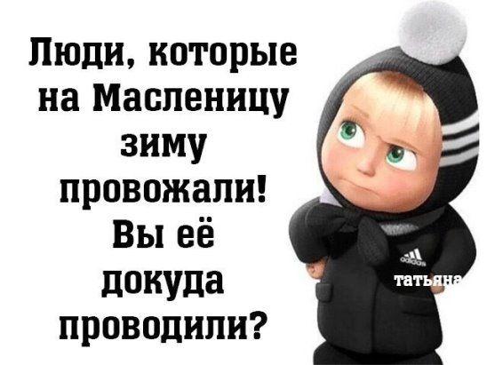 Все картинки с сайта: https://www.pinterest.ru