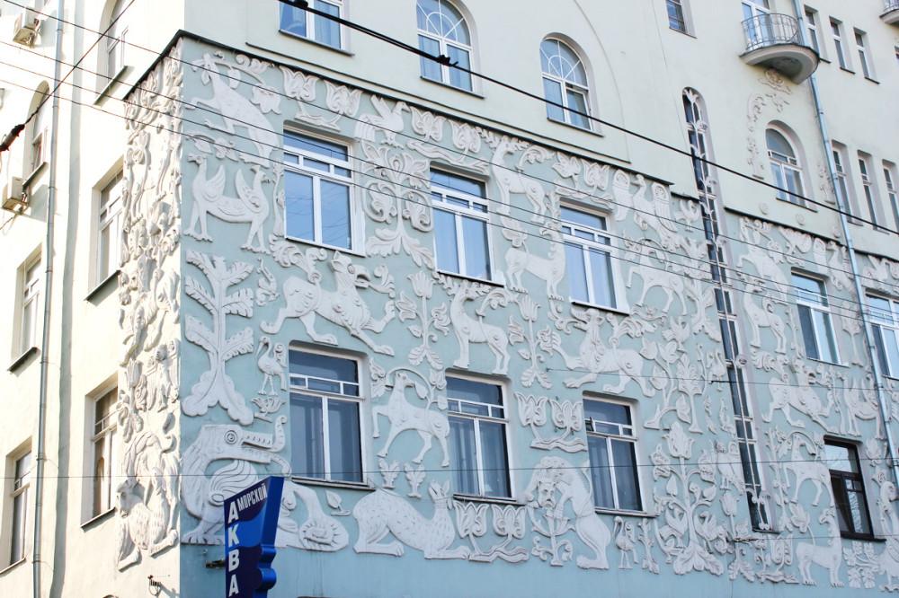 пешеходная Москва16Ж.jpg