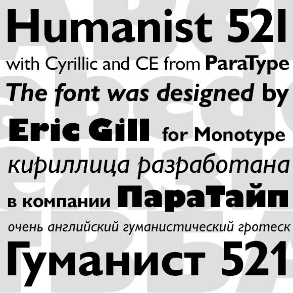 Humanist521
