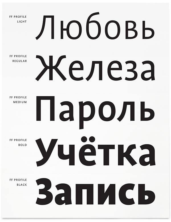 Познавательная каллиграфия - Международная