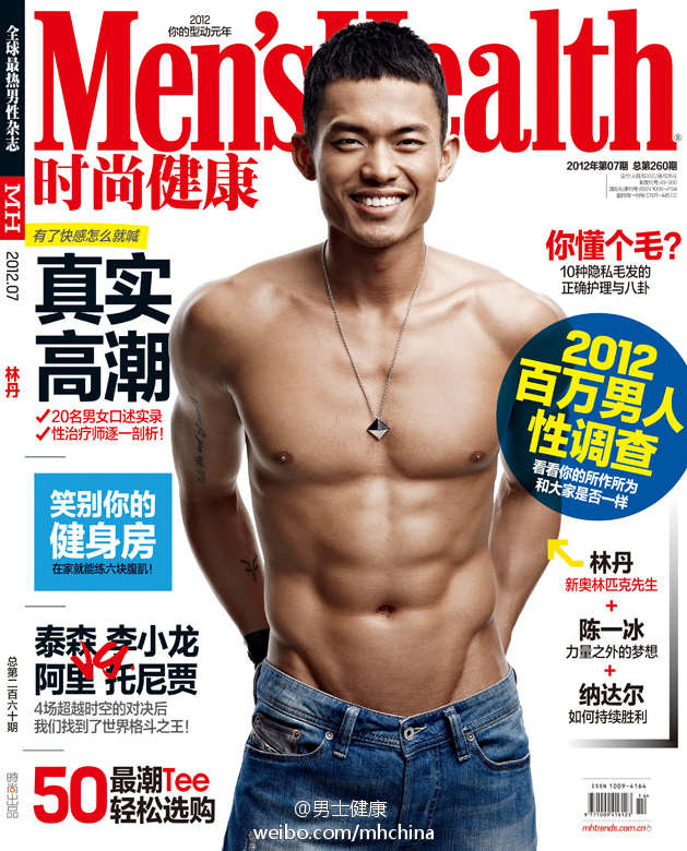 Lin Dan and Xie Xingfang for Men's Health: aiyatheydidnt