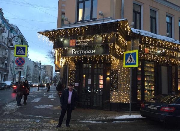 именно спецназ клод моне ресторан в москве адрес фото поэтому