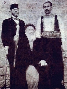 haham-bashi