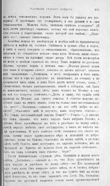 page28