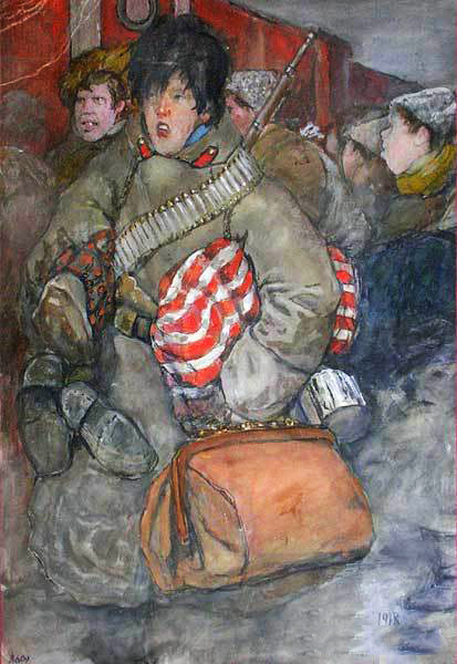 demovilizovannye 1918