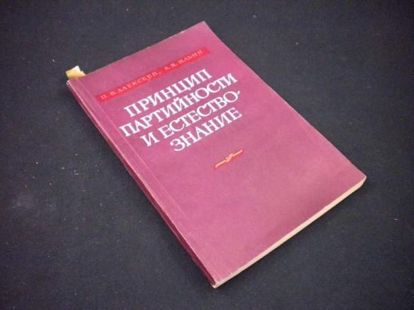 al_book_71052