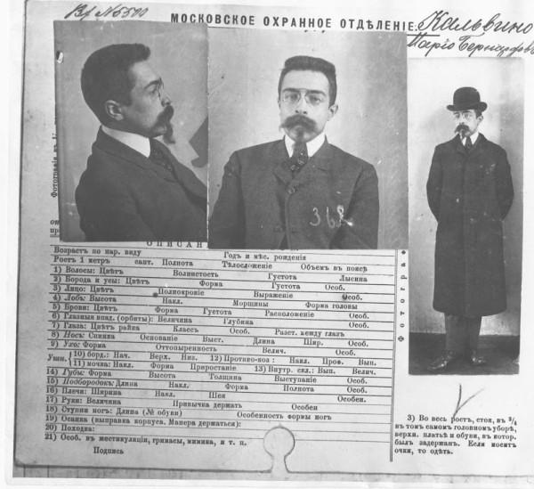 Кальвино-Марио-Бернардович-(Лебединцев-В.В.)