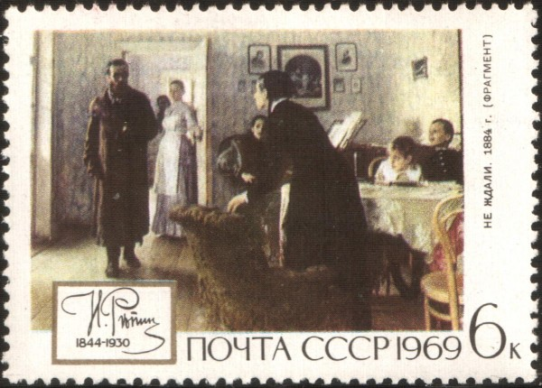 The_Soviet_Union_1969_CPA_3779_stamp_(Unexpected)