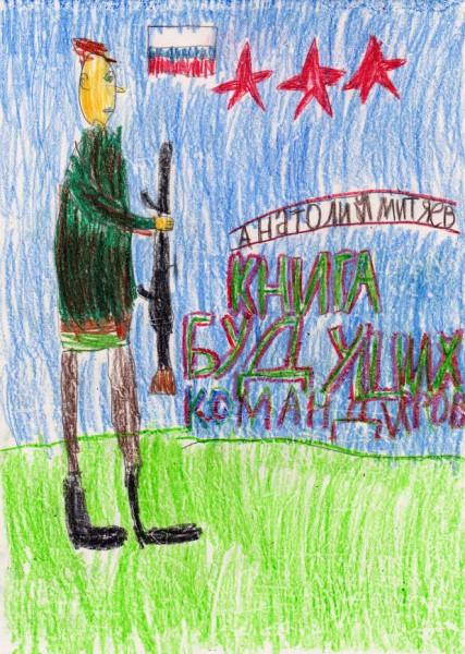 Полина ибрагимова 5 лет умная собачка