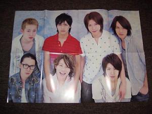 k8 Mega poster