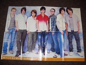 k8 Mega poster(back)