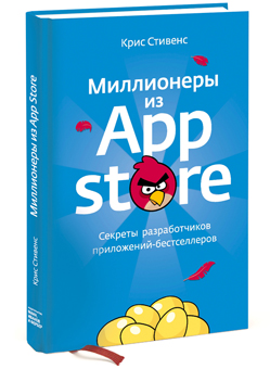 3d_app_340 2