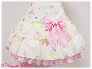 AP Powder Rose Double Frill Skirt Yellow Stock