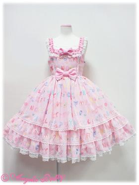 ToyDropsJSK-pink