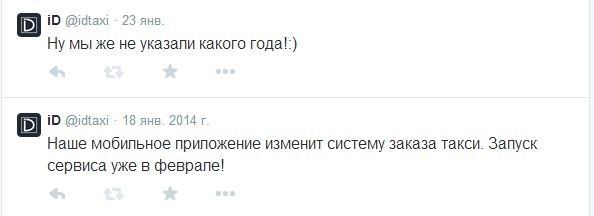 первый твит