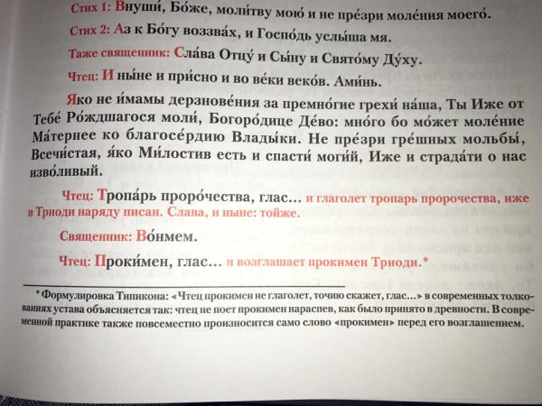 kustovsky_lent.jpg