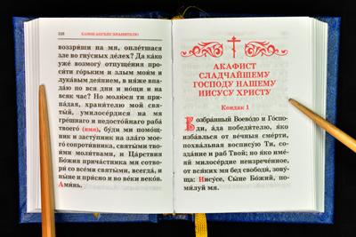 molitvoslov_gr_02