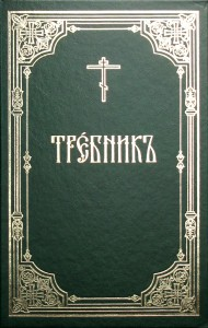 trebnik_green_00