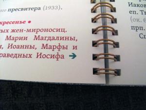 mes_for_prosk_18.JPG