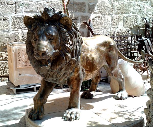 Герасим Иорданский Лев