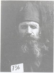 3 монах Виктори скан