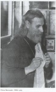 О.Виталий 4
