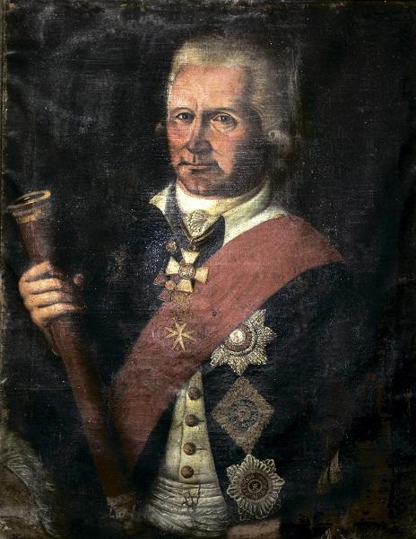 Прижизненный портрет прав. Феодора Ушакова. Монастырь Богородицы Высокой. Корфу мал