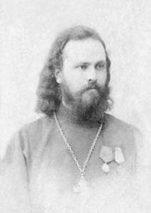 Отец Дмитрий Смирнов. 1900