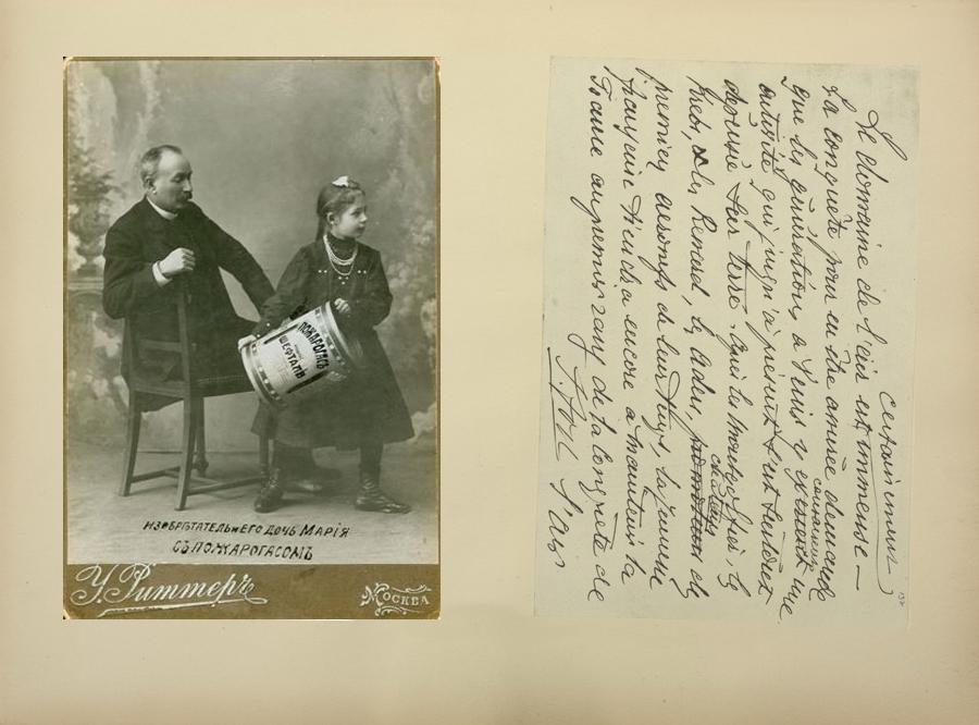 Картинки по запросу 1863 - В США запатентован первый огнетушитель.