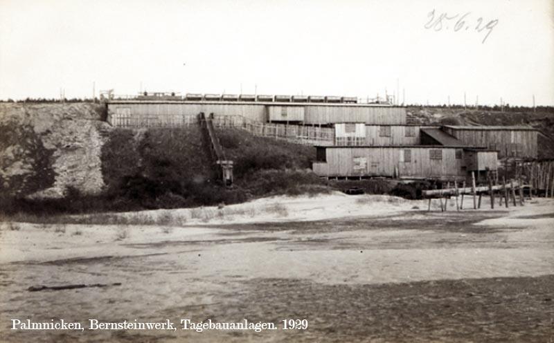 1929(2)
