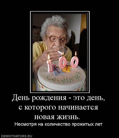 727117_den-rozhdeniya-eto-den-s-kotorogo-nachinaetsya-novaya-zhizn-