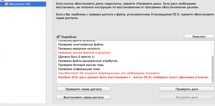 Снимок экрана 2013-05-28 в 23.02.01
