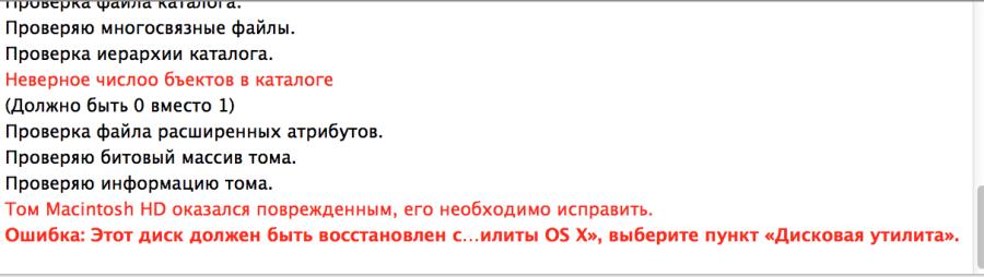 Снимок экрана 2013-05-28 в 23.05.00