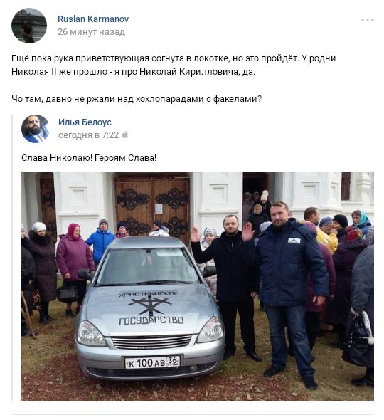 Христианское государство