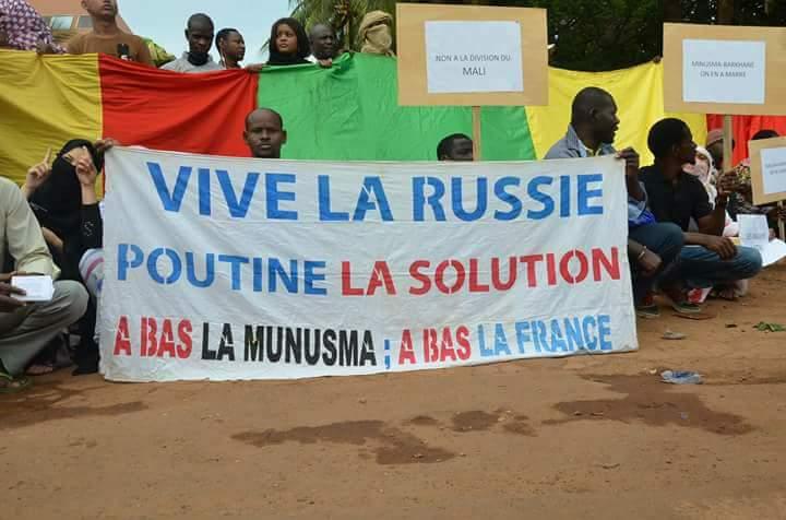 ватники в Мали