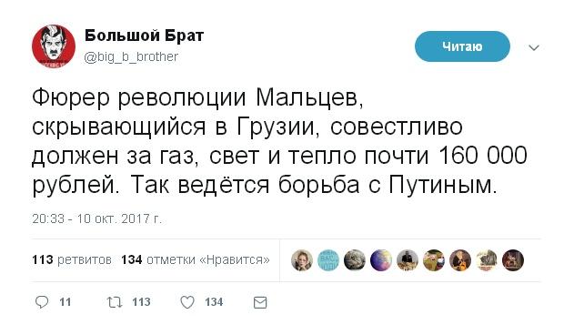 борьба с Путиным